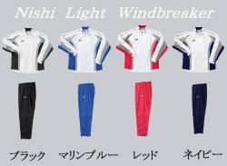 NISHI ライトウインドブレーカー